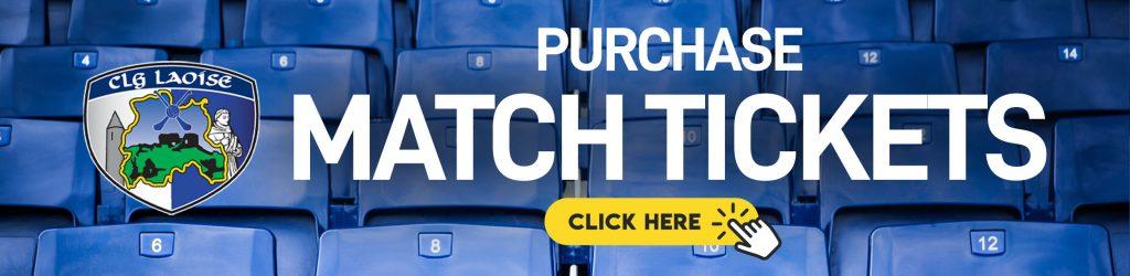 Laois GAA Match Day Tickets